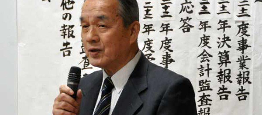 yamadazenkaichou
