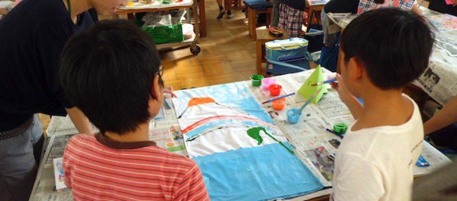 Flag_minamiouyashiyo