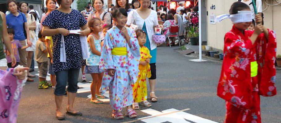 Minami-natsumatsuri