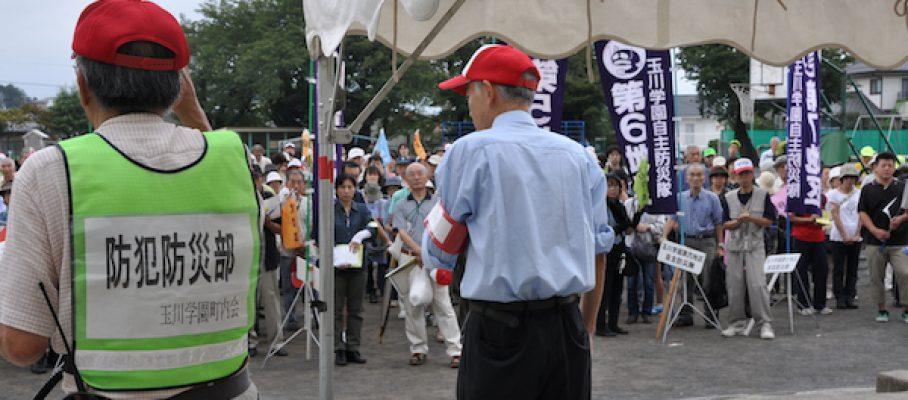 合同防災訓練2013_01