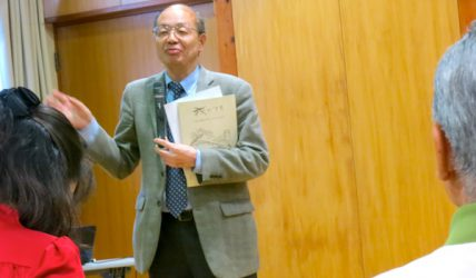 幹事研修会2013
