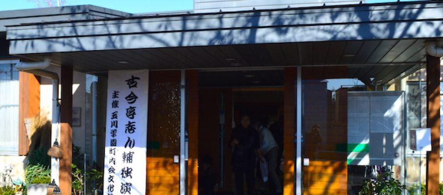 shinsukesisyo_01