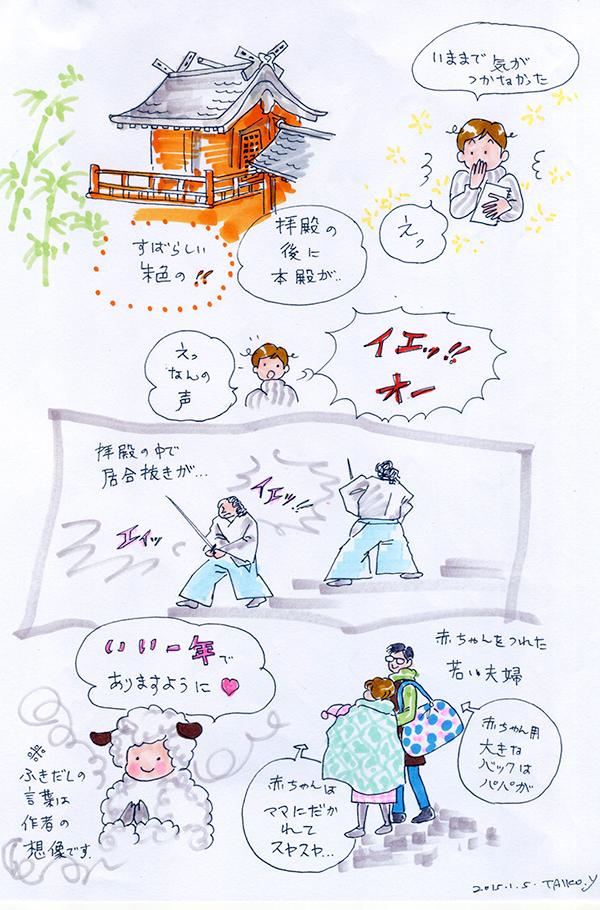 kougengaku08_03