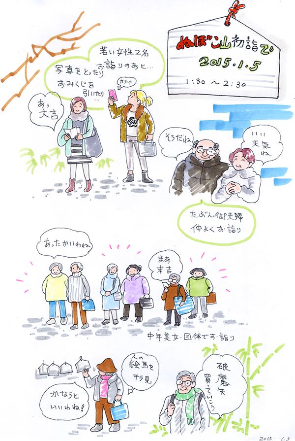 kougengaku09_02