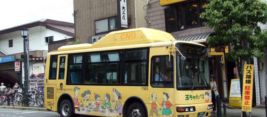 tamachan-bus-yoko