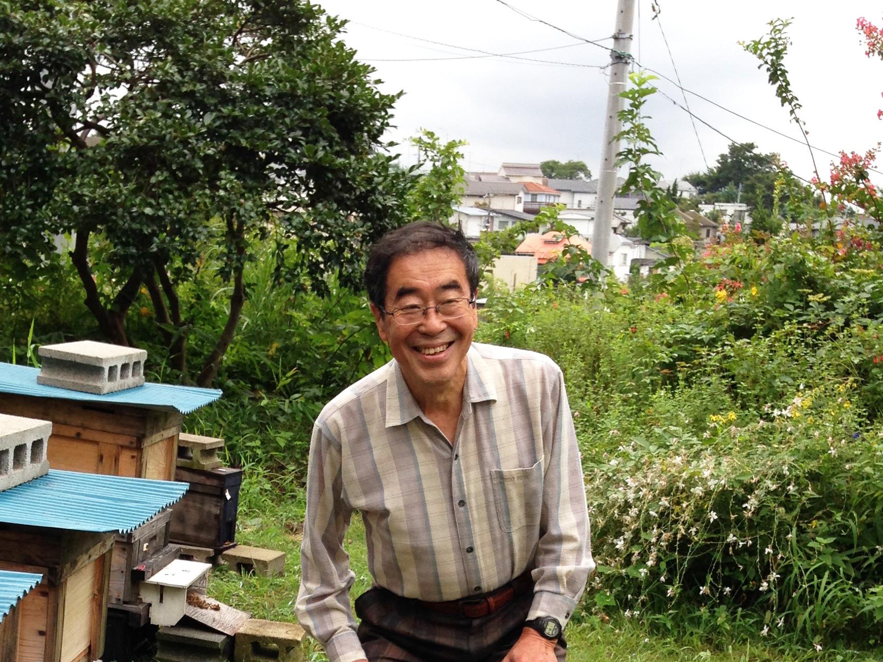 matsukakaicho