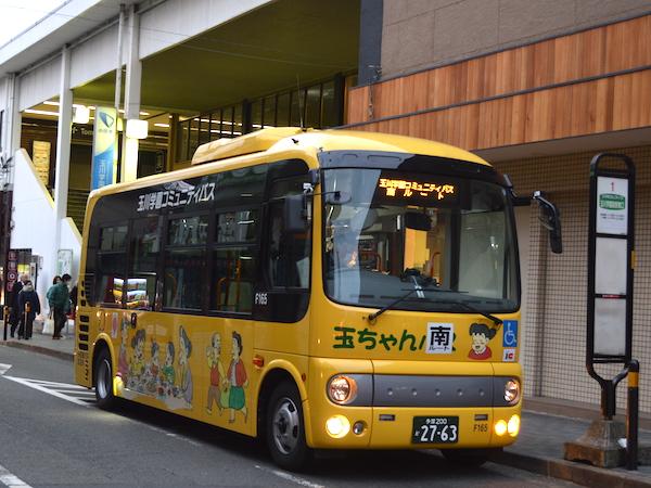 玉ちゃんバス南01