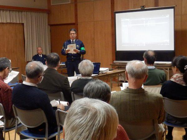 2016年12月町内会だより 防犯防災部 防犯勉強会を開催しました