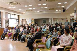 2017年4月号町内会だより 第5地区 交流会 いっしょに歌おう!美しき日本の歌