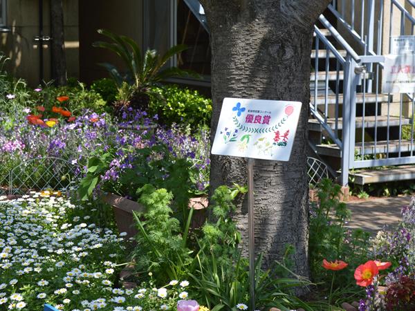 さくらんぼホール花壇「優良賞」受賞02