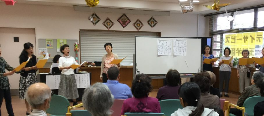 2017年 第5地区 交流会 「第2回いっしょに歌おう!美しき日本の歌」
