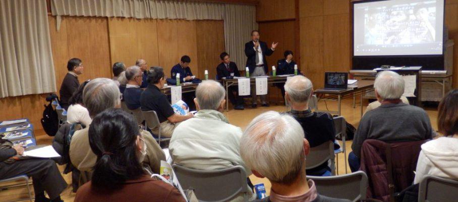 2017年12月町内会だより 防犯勉強会開催がありました