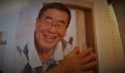 会長の写真新年号2