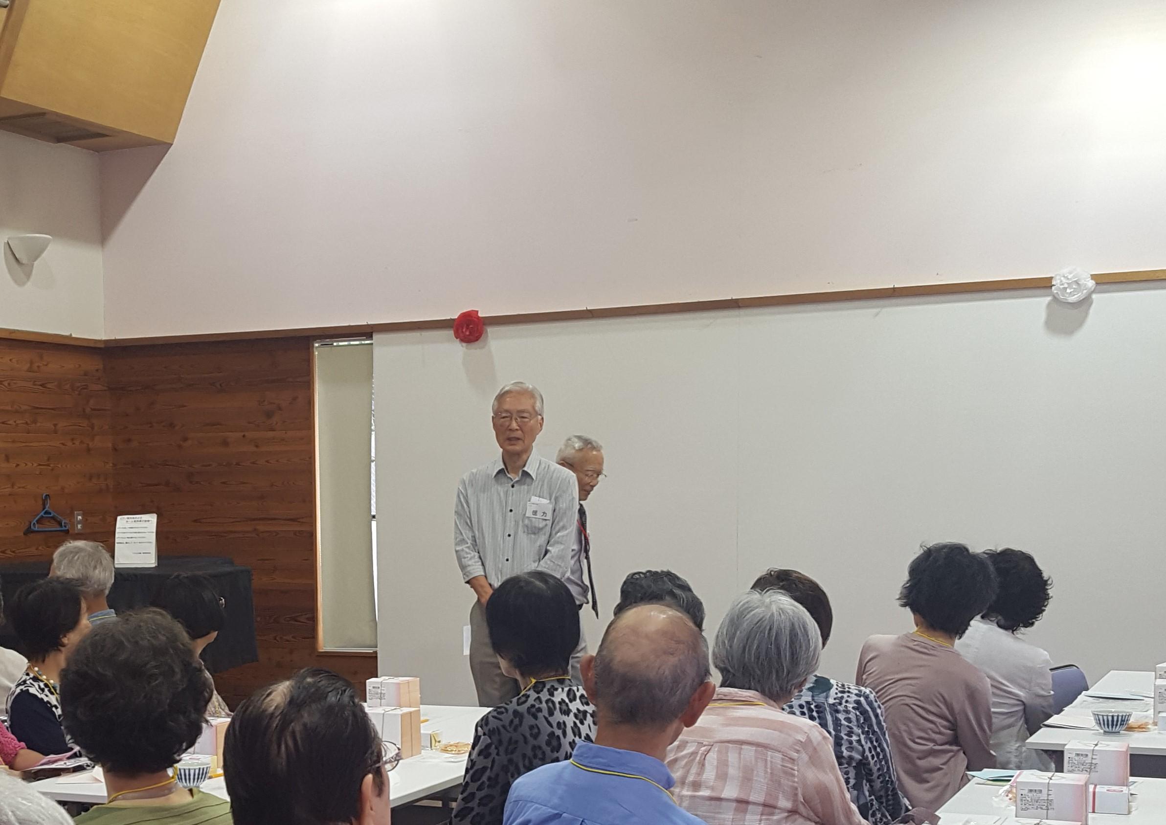 敬老会,2018.9.17会長の挨拶