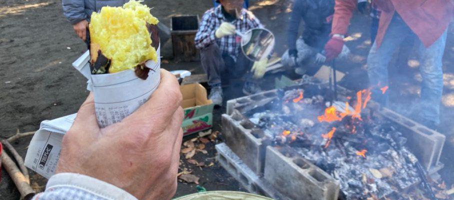 焼き芋会 炉 ,